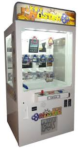 How To Win Vending Machine Games