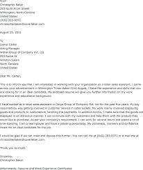 10 11 Cover Letters Examples For Retail Tablethreeten Com