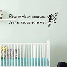 Amazoncom Wall Stickerstickers French Citation Bonheur Vinyl Wall