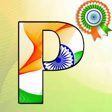 Free Download Letter P Letter Indian Flag Images Free Download Independence Day