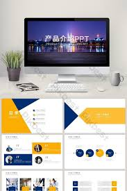 Blue And Orange Powerpoint Template Blue And Orange Simple Business Creative Graphics Products