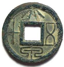 <b>CHINESE COIN</b> IDENTIFICATION - Calgary <b>Coin</b> Gallery
