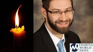 "BORUCH DAYAN HA'EMMES: Body Of Rabbi Reuven Bauman Z""L ..."