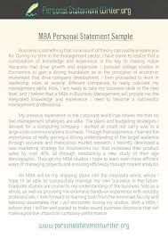 opening paragraph personal statement