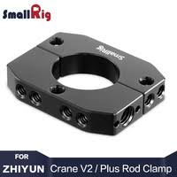 For ZhiYun - Shop Cheap For ZhiYun from China For ZhiYun ...