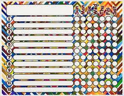 Color Behavior Chart For Kids Amazon Com Chore Chart Behavior Chart For Kids Use Dry