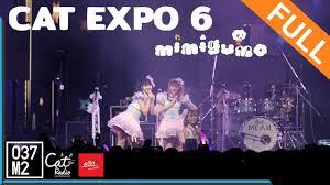 191124 BNK48 Mimigumo Unit @ Cat Expo 6 [Full Fancam 4k60p] - YouTube