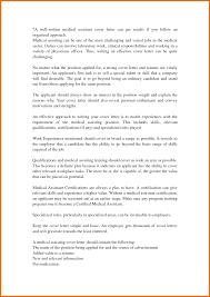 Sample Cover Letter For Medical Office Assistant Medical
