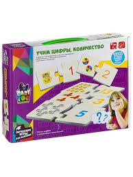 """Набор <b>карточек</b>-<b>пазлов</b> """"Учим цифры, количеество"""" <b>BONDIBON</b> ..."""