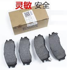 <b>Тормозные колодки CHN для</b> Changan CS75 2015 -
