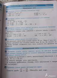 Иллюстрация из для Тесты и контрольные работы по курсу  Иллюстрация 4 из 5 для Тесты и контрольные работы по курсу Математика и по