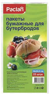 Купить <b>Пакеты</b> бумажные для <b>бутербродов</b> Paclan 18х24,5 см, 25 ...