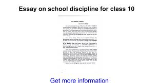 essay on school discipline for class google docs