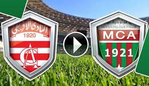 مشاهدة مباراة النادي الإفريقي و مولودية الجزائر بث مباشر - كأس الاتحاد الإفريقي