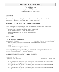 Comfortable Simple Job Resume Samples Gallery Documentation