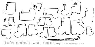 100orange Web Shop