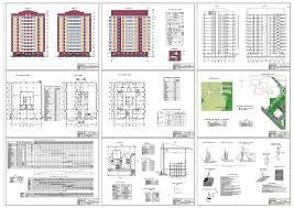 Курсовые и дипломные проекты Многоэтажные жилые дома скачать  Дипломный проект Строительство 12 ти этажного малосемейного общежития в г