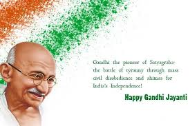 gandhi jayanti images and pictures mspacevents gandhi jayanti hd images 8c2f20554ca98d1ebf050c707633165f