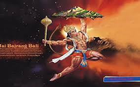 Free download Hindu God Hanumaan Pawan ...