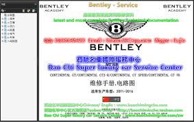 full set bentley workshop workshop manual wiring diagram update 2016 2011 bentley mulsanne series models workshop manual wiring diagram chinese mulsanne mulsanne speed 2016 2011 bentley continental series models