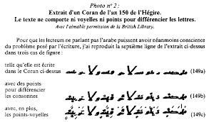 texte du coran