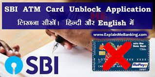 sbi atm card unblock application in