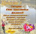 Актау Бизнес - Сайт города Актау (Мангистау, Казахстан)