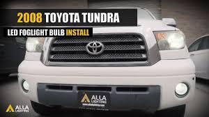 2008 Toyota Sequoia Fog Lights 2007 2013 Toyota Tundra Fog Light Bulb Led Replace Upgrade Install