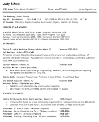 Resume Templates High School Examples For College Admission Sample