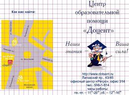Написание отчета по практике в СПб руб по согласованию  Написание отчета по практике в СПб