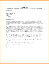 8 Salesperson Cover Letter Sample Wsl Loyd