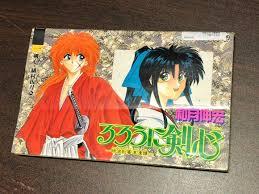 Buy rurouni kenshin wandering samurai notebook for school: Creator Of Rurouni Kenshin Manga Anime Avoids Jail Time In Child Pornography Possession Case Soranews24 Japan News