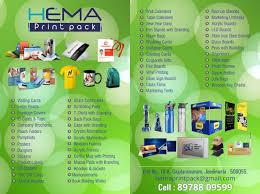 Brochure Design Services Hyderabad Top 100 Brochure Designers In Bala Nagar Best Prospectus