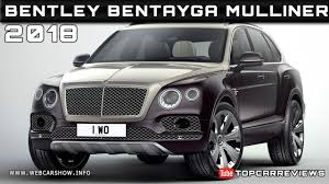 2018 bentley bentayga price. simple bentley 2018 bentley bentayga mulliner review rendered price specs release date intended bentley bentayga price e