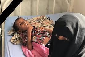 Image result for زنان یمنی دار و ندار خود را برای کمک به انصارالله اهداء کردند