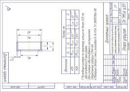 Исследование шума и вибрации высокооборотного ротора  Исследование шума и вибрации высокооборотного ротора установленного на упругие опоры Модернизация электропривода МВБ 2В