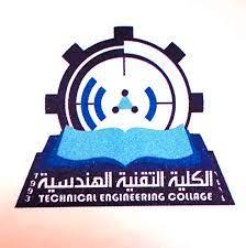 شعبة الدراسات العليا / الكلية التقنية الهندسية بغداد - Home