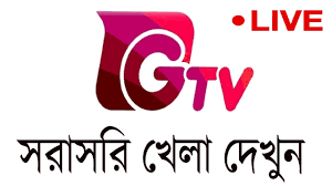 Watch GTV Live Online || Gazi TV online || Live Cricket Match Today -  YouTube