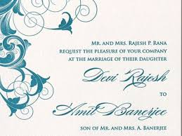 Free Downloadable Wedding Invitation Templates Invitation Designs Free Templates Marriage Invitation Card Templates 14