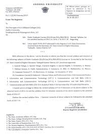 company essay written in hindi pdf