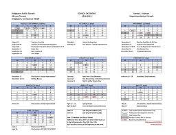 essays lamb slaughter pdf download