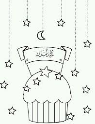 Pin By روح و ريحان On Eid Mubarak Kleurplaten Islam