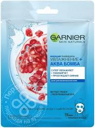 <b>Маска</b> для лица Garnier Увлажнение + Аква бомба <b>тканевая</b>