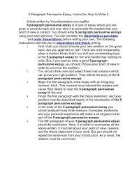 personal essay topics personal essay prompts common essay five paragraph persuasive essay examples jianbochencom