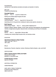Stocker Resume Sample - Resume Sample