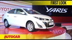 UPCOMING CAR IN INDIA - TOYOTA YARIS - TITAN DIGITAL WORLD