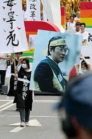 cheng nan jung  五月二十日 中華民國第十四任總統、副總統就職