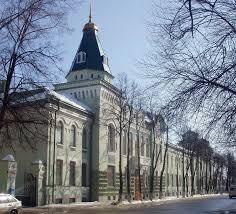 музей Республики Башкортостан Национальный музей Республики Башкортостан