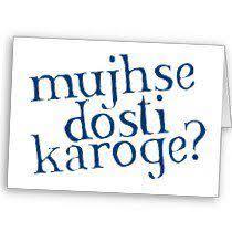 shayari dil se dosti urdu