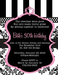 16th birthday party invitations templates free new 16th and 18th inside 18th birthday party invitations